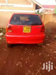 Only At 4m | Cars for sale in Central Region, Kampala