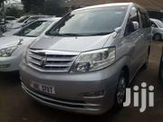 Toyota Alphard Model 2005 Capacity Is 2.4cc Vvti Engine 2wd For Sale | Cars for sale in Central Region, Kampala