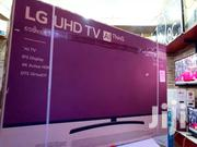 NEW 65inches SMART UHD DIGITAL/SATELLITE 4K FLAT SCREEN TV | TV & DVD Equipment for sale in Central Region, Kampala
