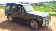 LAND ROVER DISCOVERY | Cars for sale in Central Region, Kampala