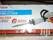 Edon Breakers RSI 99099 | Automotive Services for sale in Central Region, Kampala