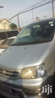 Noah Road Tourer 2wd UAZ | Cars for sale in Western Region, Mbarara