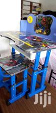 Kids Reading Table | Furniture for sale in Kampala, Central Region, Nigeria