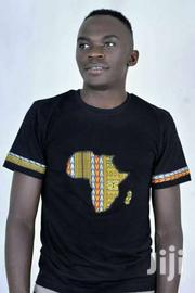 Africa Tees | Clothing for sale in Central Region, Kampala