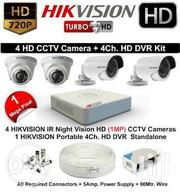 CCTV Kit Hard Drive  Camera Good Quality, Cheap | Cameras, Video Cameras & Accessories for sale in Western Region, Kisoro