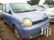 Funcurgo In Very Good Condition | Cars for sale in Central Region, Kampala