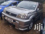 NISSAN XTRAIL | Cars for sale in Central Region, Kampala