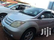 IST UBC | Cars for sale in Central Region, Kampala