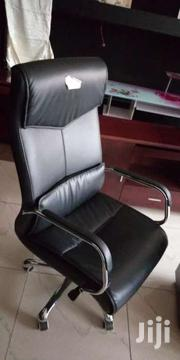 Leather Chair Brand New | Commercial Property For Sale for sale in Central Region, Kampala