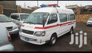 Toyota Hiace Ambulance | Cars for sale in Central Region, Kampala