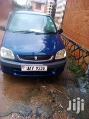 Raum For Sale   Cars for sale in Central Region, Kampala