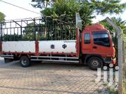 Quick Sale For A Rolly | Heavy Equipments for sale in Central Region, Kampala