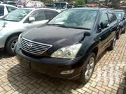 Toyota Harrier | Cars for sale in Western Region, Kisoro