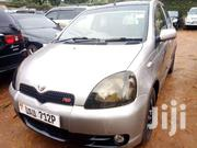 Vitz RS UAU 712A | Cars for sale in Central Region, Kampala