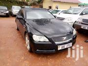 Mark X Black | Cars for sale in Central Region, Kampala