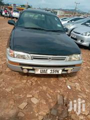 Gtouring | Cars for sale in Central Region, Kampala