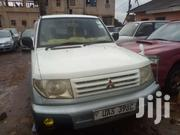 Pajero Mitsubishi GDI UAS | Vehicle Parts & Accessories for sale in Central Region, Kampala