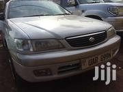 Toyota Premio On Sale | Cars for sale in Central Region, Kampala