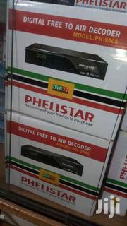 FREE TO AIR DECODER AVAILABLE NEW | TV & DVD Equipment for sale in Central Region, Kampala