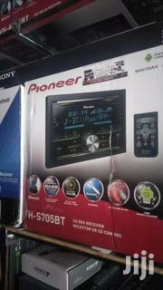 Pioneer Radio FH-S705BT | Vehicle Parts & Accessories for sale in Western Region, Kisoro