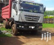 Faukun | Heavy Equipments for sale in Central Region, Kampala