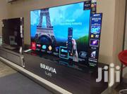 SONY OLED 65inches Android SUHD 4k | TV & DVD Equipment for sale in Central Region, Kampala