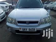 Car On Sale | Cars for sale in Central Region, Kampala