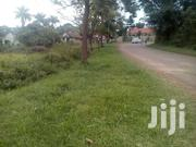 82 Decimals On Sale At Bugonga Entebbe | Land & Plots For Sale for sale in Western Region, Kisoro