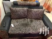 Sofa 2 Seats | Furniture for sale in Central Region, Kampala