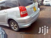Ubb Wish | Cars for sale in Central Region, Kampala