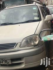 Martin | Cars for sale in Central Region, Kampala