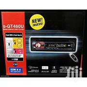 S-gt460u FM. DVD Car Radio | Vehicle Parts & Accessories for sale in Western Region, Kisoro