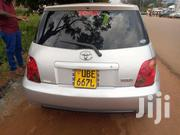 Ist UBE At 19.5m | Cars for sale in Central Region, Kampala