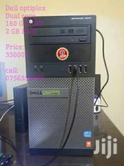 Dell Optiplex System Case | Laptops & Computers for sale in Central Region, Kampala