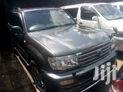 Toyota Land Cruiser V8 Diesel 2005 Model In Perfect Condition Forsale | Cars for sale in Central Region, Kampala