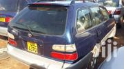 Ual  Touring   1.5cc | Cars for sale in Central Region, Kampala