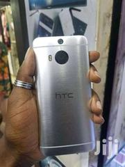 Classified Htc M9 Plus Value   Mobile Phones for sale in Central Region, Kampala
