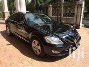 Mercedes Benz S Class Cars For Hire | Party, Catering & Event Services for sale in Central Region, Kampala