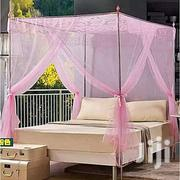6*6 Mosquito Net With Metallic Stand | Home Accessories for sale in Central Region, Kampala