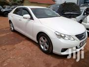 Toyota Mark X, Petrol Engine, 250ccc | Cars for sale in Central Region, Kampala