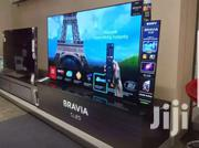 Brand New Sony Oled 65inch Smart Android Ultra Hd 4k Tvs | TV & DVD Equipment for sale in Central Region, Kampala
