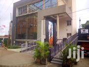 An Office Block In Kampala | Commercial Property For Sale for sale in Central Region, Kampala