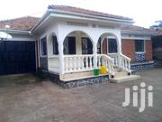 On Sale 3bedroom Self Contained House In Bweyogerere On 15decimal 180m   Houses & Apartments For Sale for sale in Central Region, Kampala