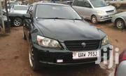 Alteza Gita | Cars for sale in Central Region, Kampala