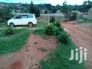 Plot On Sale Seguku Katale Just Near Express Way | Land & Plots For Sale for sale in Central Region, Kampala
