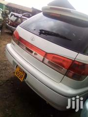 Vista Eareo | Cars for sale in Central Region, Kampala