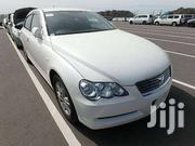 2006 Toyota Mark X | Cars for sale in Central Region, Kampala