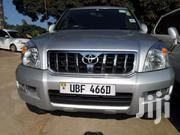 Toyota Land Cruiser Prado Tx Model 2006 With Vvti Engine For Sale | Cars for sale in Central Region, Kampala