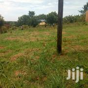 2 Acres Of Land For Sale | Land & Plots For Sale for sale in Central Region, Kampala