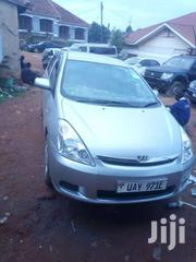 WISH UAY At 15m | Cars for sale in Central Region, Kampala